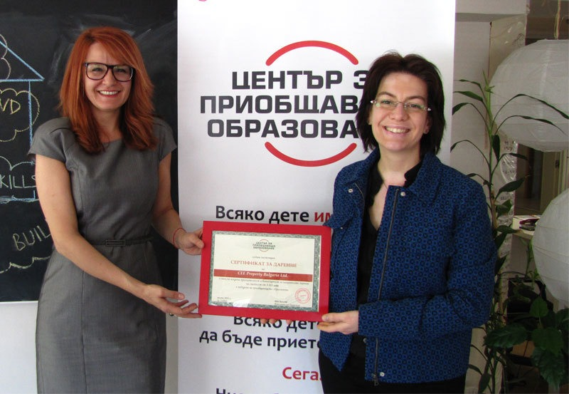 CEE Property Bulgaria Supports for Second Consecutive Year Centre for Inclusive Education