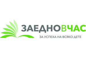 Teach for Bulgaria