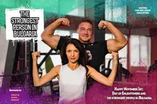 The Strongest Person in Bulgaria