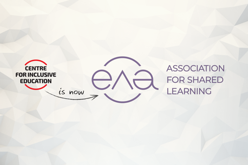 The Centre for Inclusive Education is becoming Аssociation for Shared Learning ELA